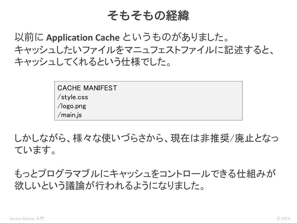Ҏલʹ Application Cache ͱ͍͏ͷ͕1ID9;/ Q]VT^9;2YNO`...