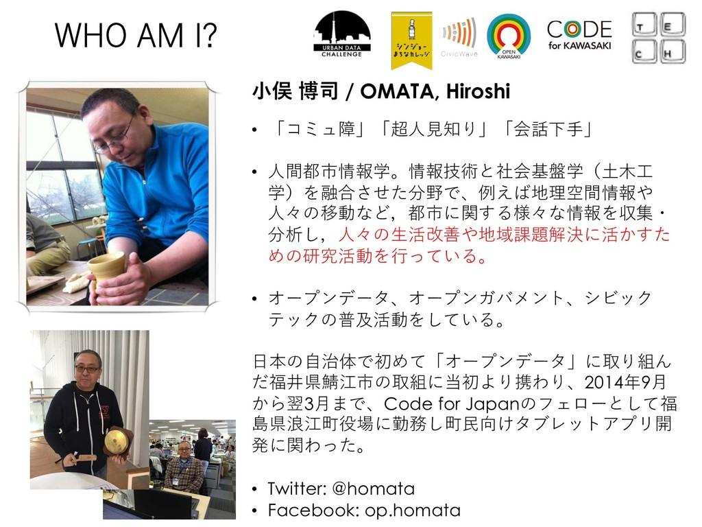 / OMATA, Hiroshi • -9;h  ukXr#  ECc  • k...