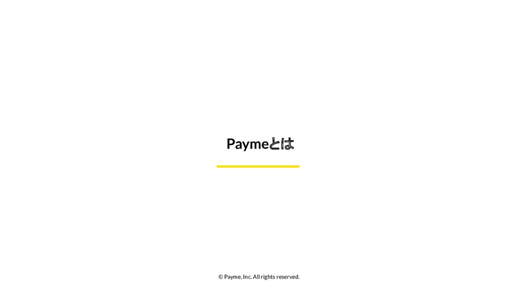 © Payme, Inc. All rights reserved.   Paymeとは