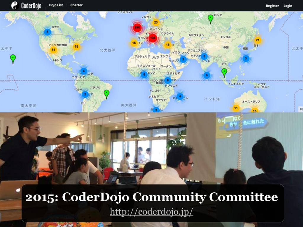 http://coderdojo.jp/ 2015: CoderDojo Community ...