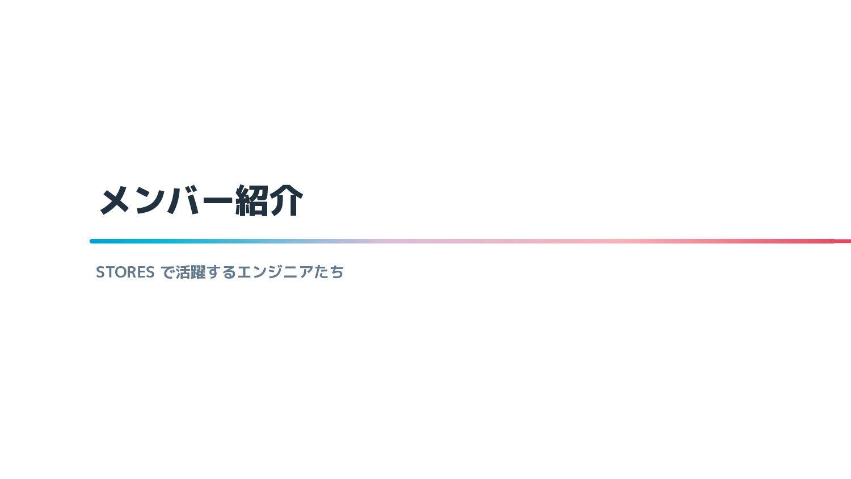 募集中の職種 hey採用 https://hello.hey.jp/ 詳細はこちらで検索