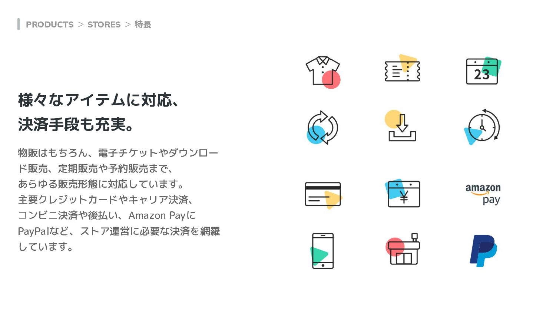 Tech Team 開発チーム紹介