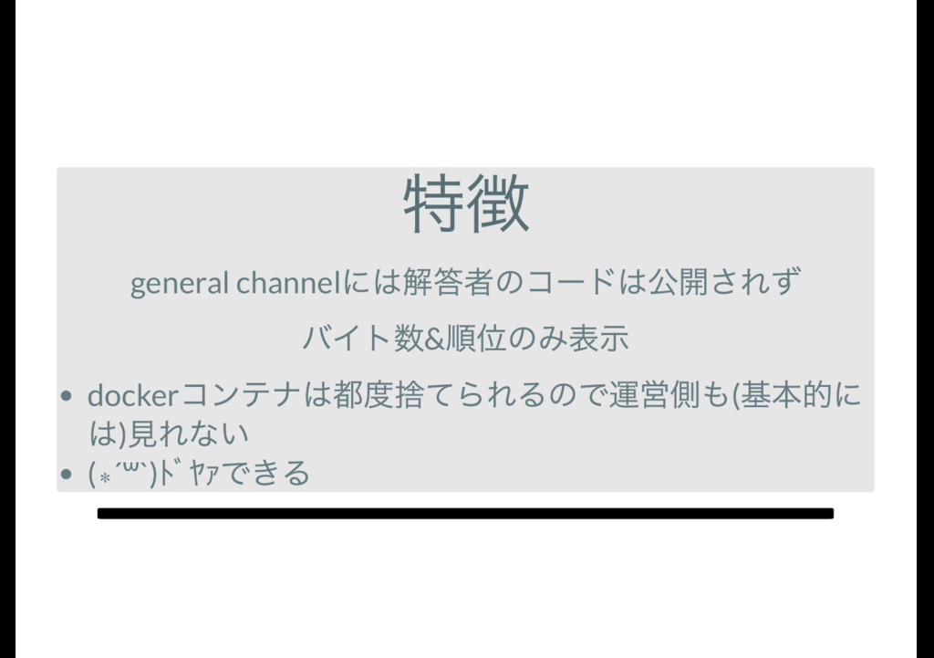 general channel & docker ( ) (∗´젼`)