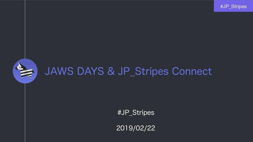 "+""84%"":4+1@4USJQFT$POOFDU #JP_Stripes +1@..."