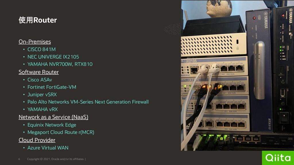 On-Premises • CISCO 841M • NEC UNIVERGE IX2105 ...