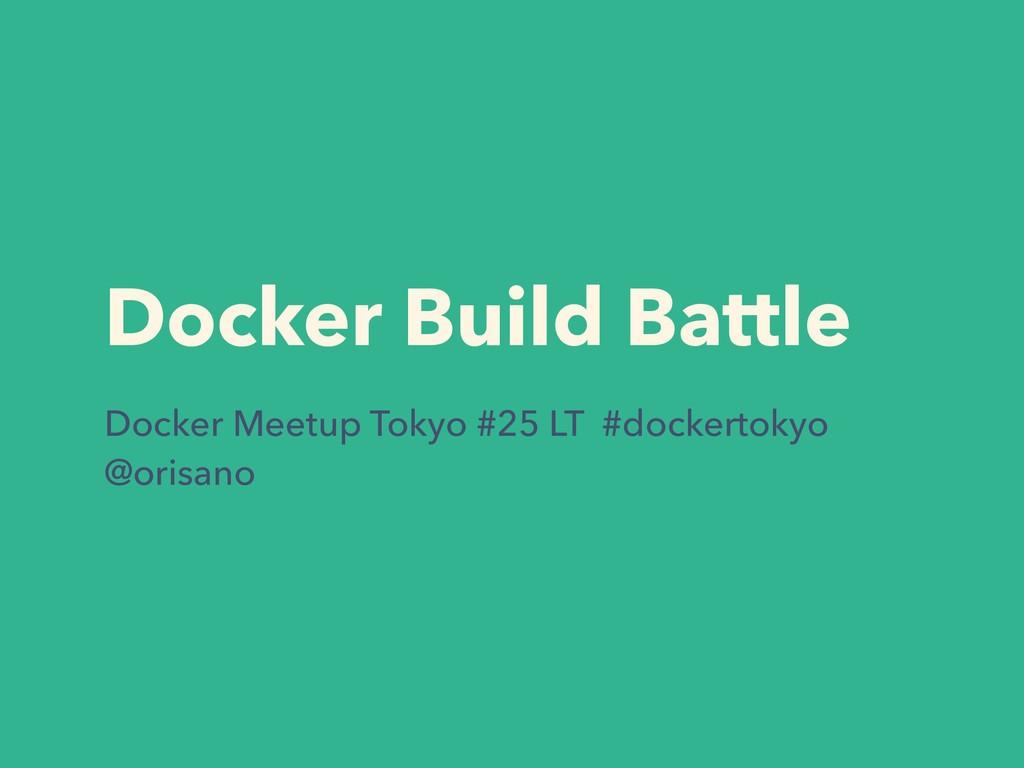 Docker Build Battle Docker Meetup Tokyo #25 LT ...