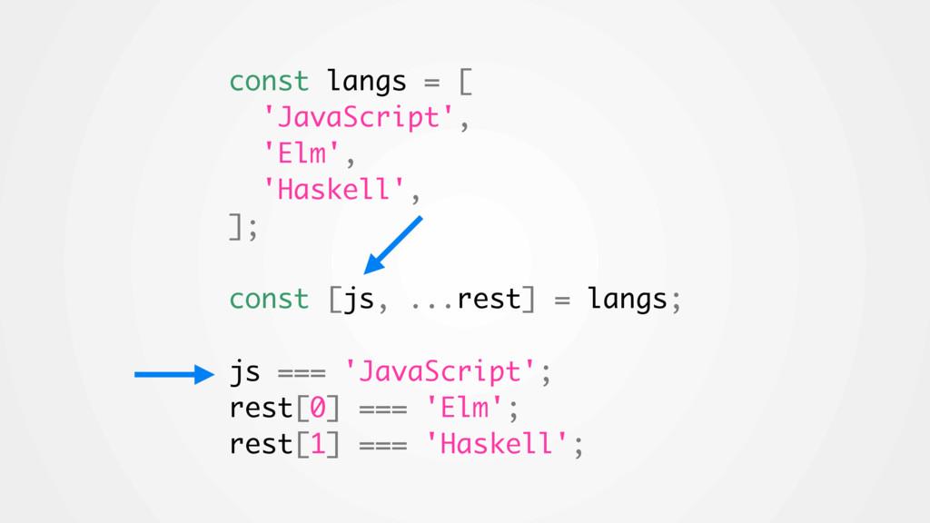 const langs = [ 'JavaScript', 'Elm', 'Haskell',...
