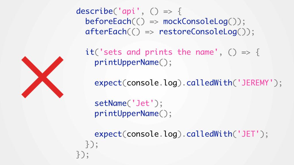 describe('api', () => { beforeEach(() => mockCo...