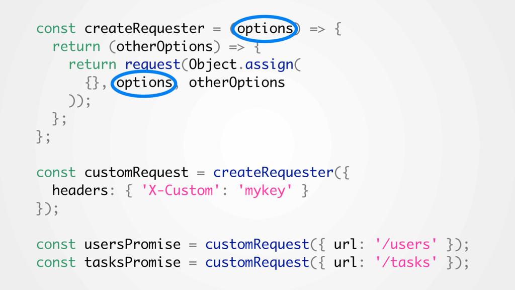 const createRequester = (options) => { return (...