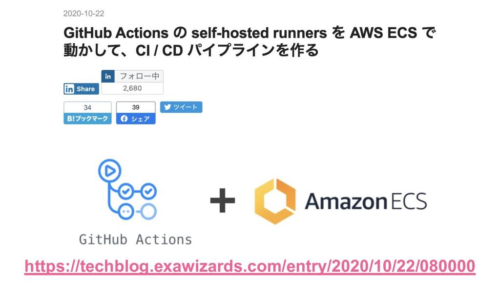 https://techblog.exawizards.com/entry/2020/10/2...