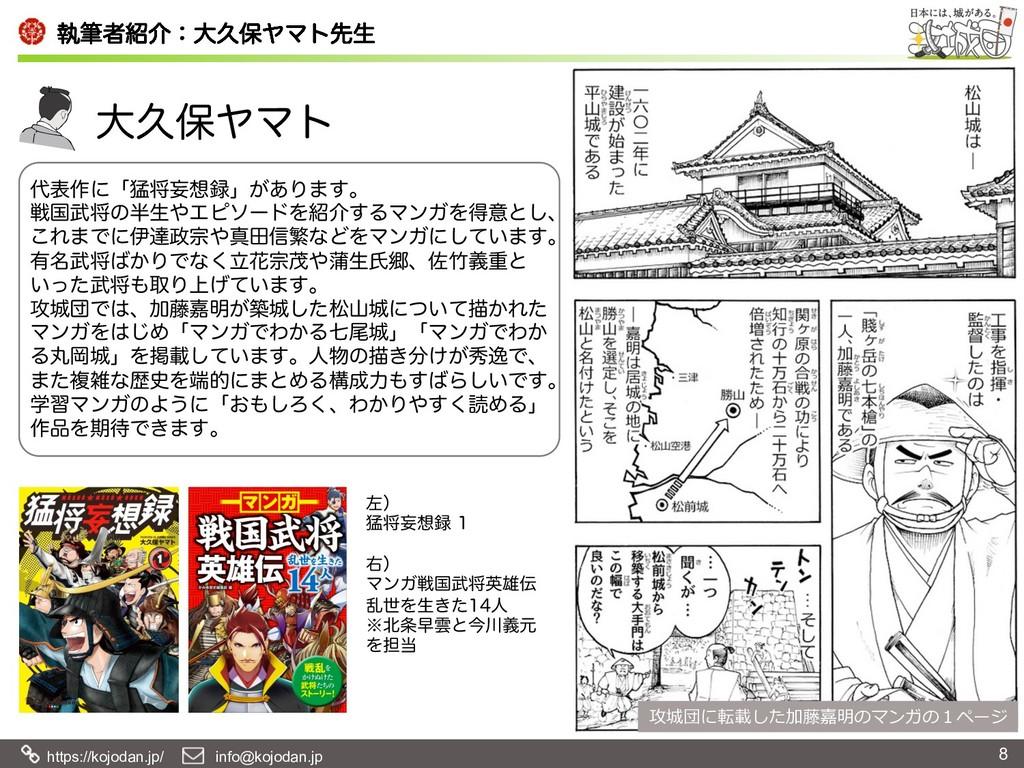 https://kojodan.jp/  info@kojodan.jp ࣥචऀհɿେٱ...