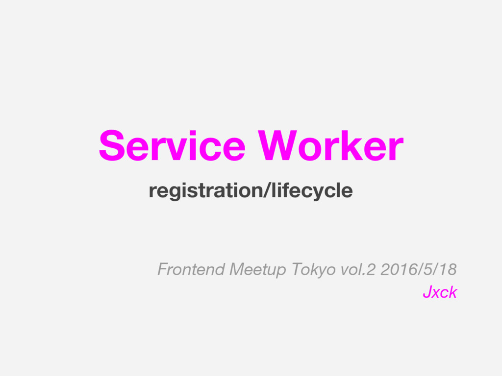 Service Worker registration/lifecycle Frontend ...