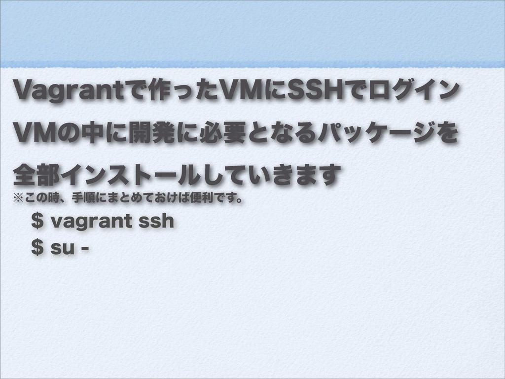 WBHSBOUTTI TV 7BHSBOUͰ࡞ͬͨ7.ʹ44)ͰϩάΠϯ 7.ͷ...