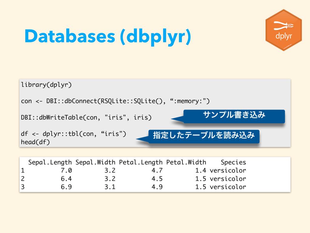 Databases (dbplyr) library(dplyr) con <- DBI::d...