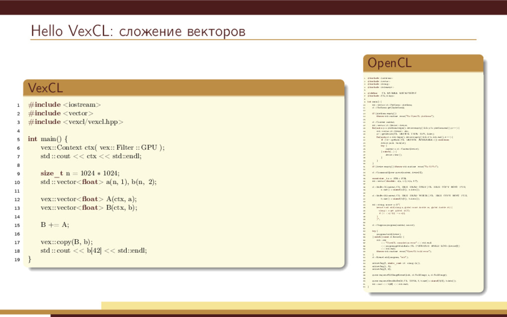 Hello VexCL: сложение векторов VexCL 1 #include...