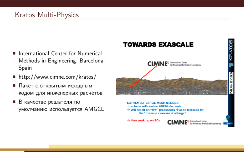 Kratos Multi-Physics International Center for N...