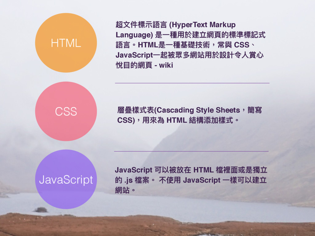 HTML CSS JavaScript JavaScript ݢ犥ᤩ硯 HTML 䲆愊ᶎฎ...