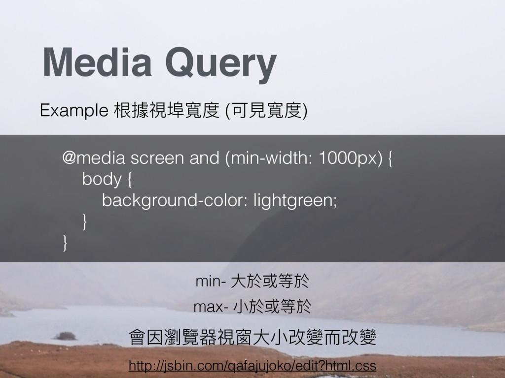 Example 礬硁憙ओ疝ଶ (ݢ憎疝ଶ) http://jsbin.com/qafajujo...