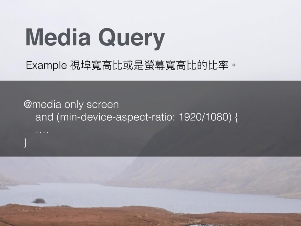 Example 憙ओ疝ṛ穉ฎ蓦癷疝ṛ穉ጱ穉ሲ牐 @media only screen and...