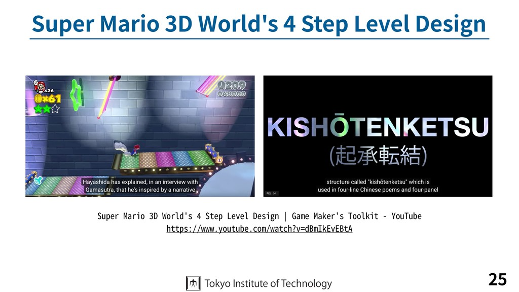 Super Mario 3D World's 4 Step Level Design 25 S...