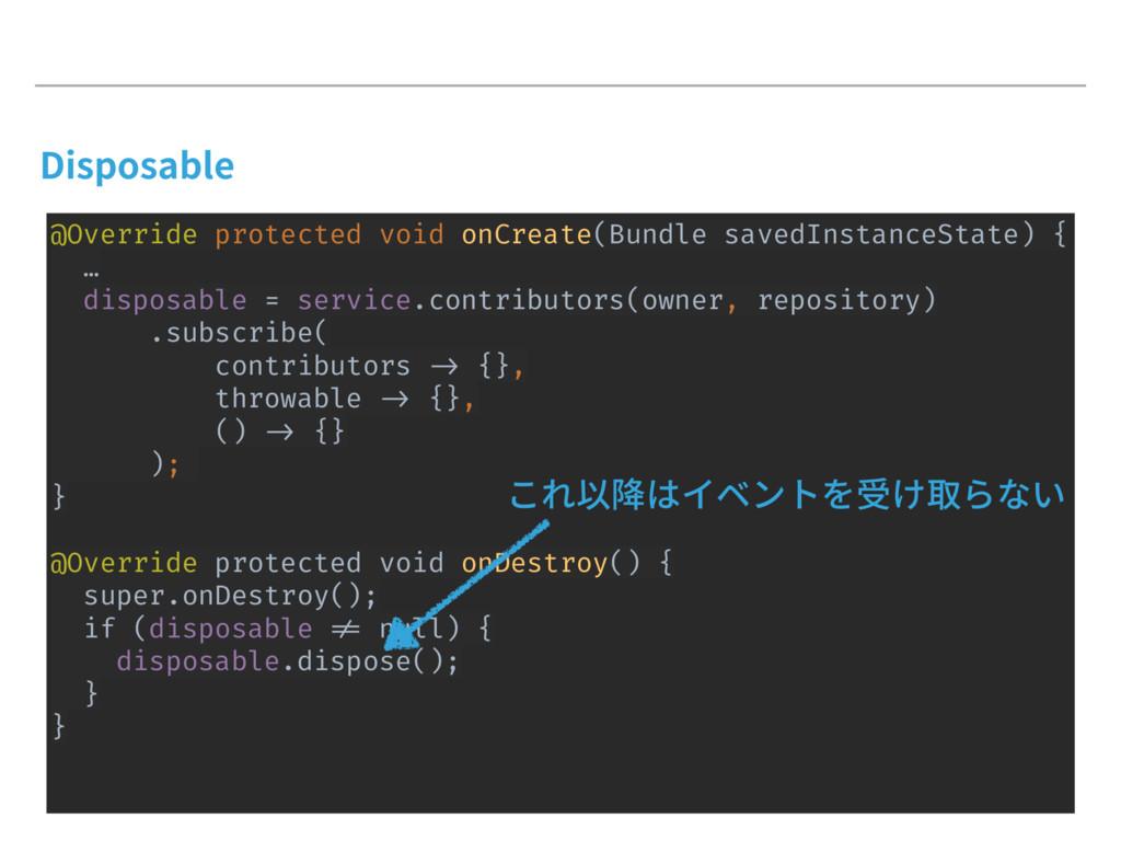 %JTQPTBCMF @Override protected void onCreate(Bu...