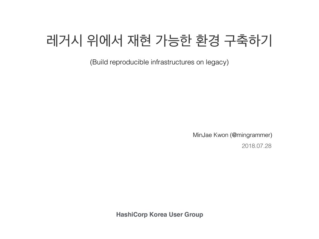 ۨѢद ਤীࢲ അ оמೠ ജ҃ ҳ୷ೞӝ MinJae Kwon (@mingrammer...