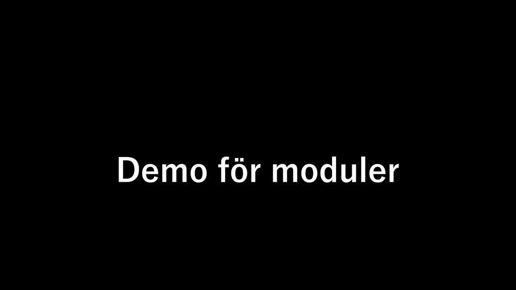 Demo för moduler
