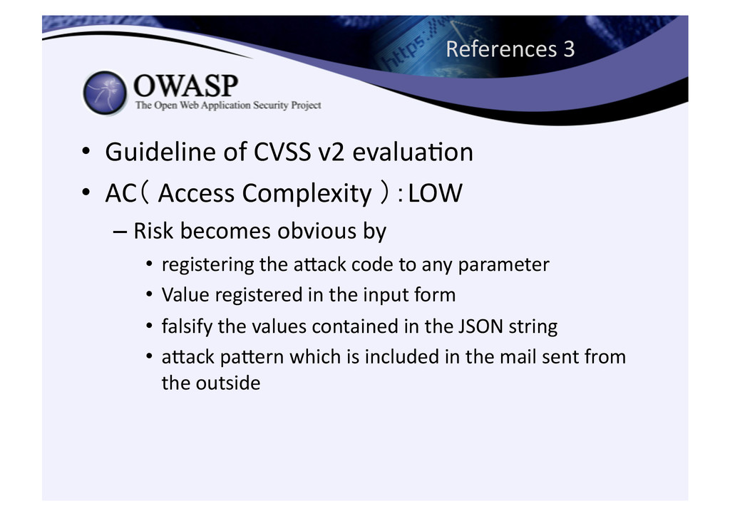 References 3  • Guideline of CVSS...