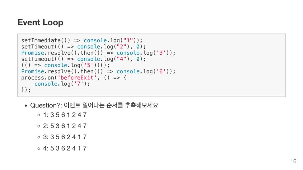 Event Loop s e t I m m e d i a t e ( ( ) = > c ...