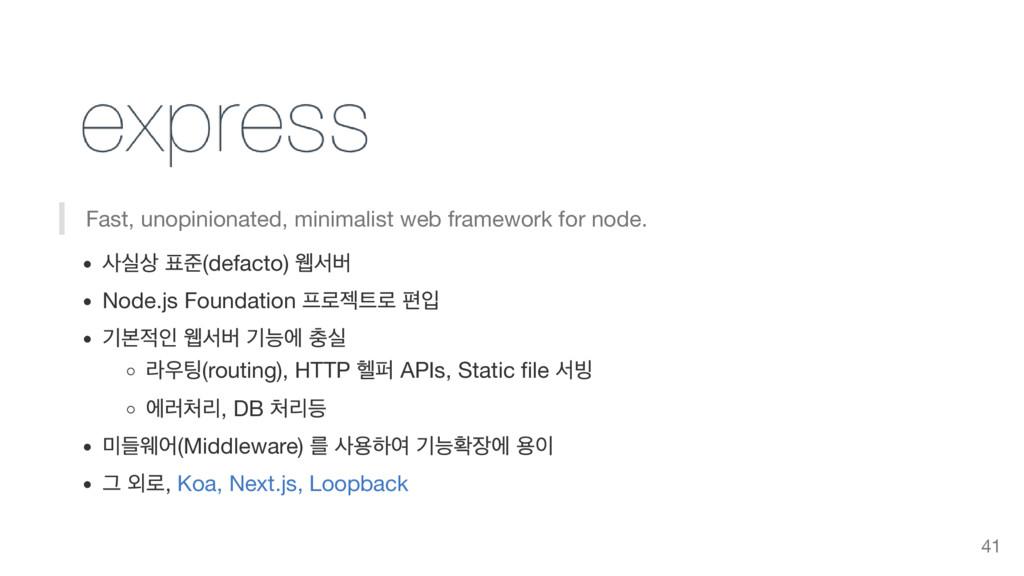Fast, unopinionated, minimalist web framework f...