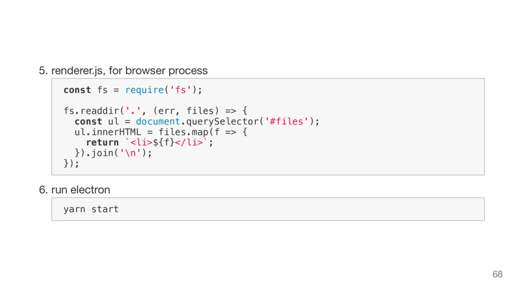 5. renderer.js, for browser process c o n s t f...