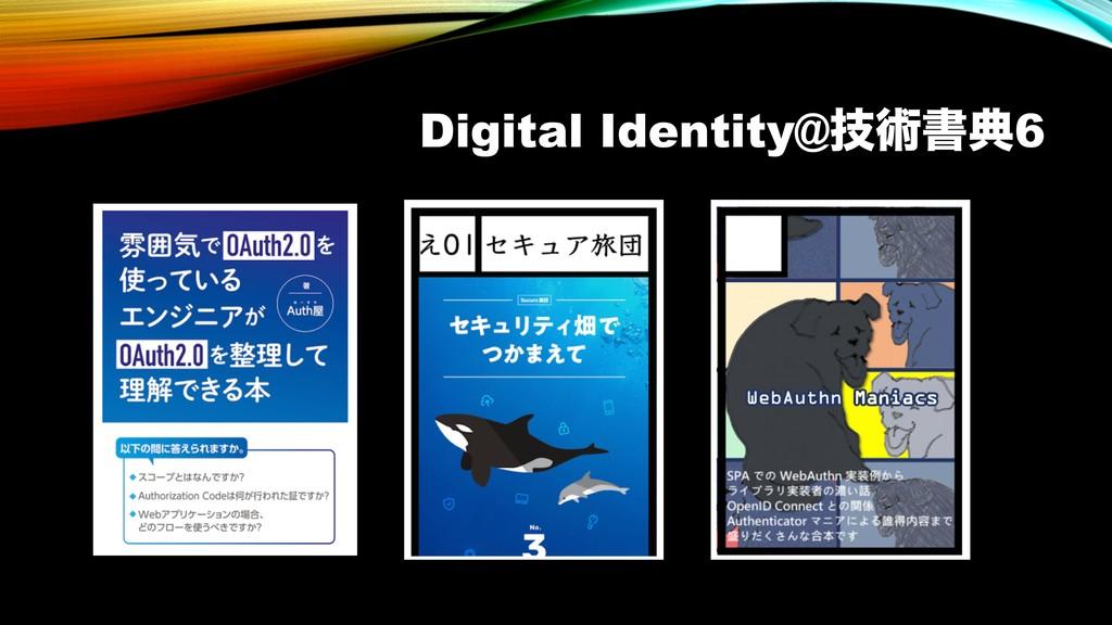 Digital Identity@ٕज़ॻయ6