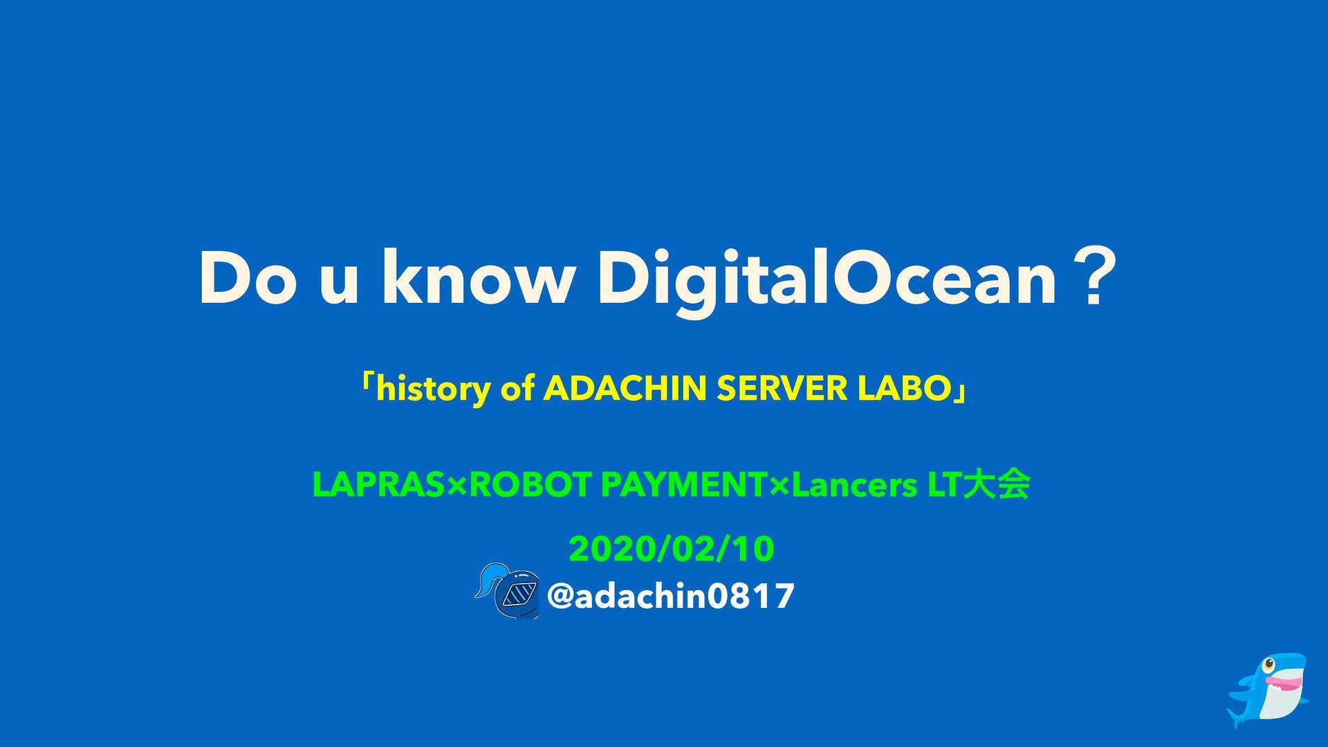Do u know DigitalOceanʁ LAPRAS×ROBOT PAYMENT×La...