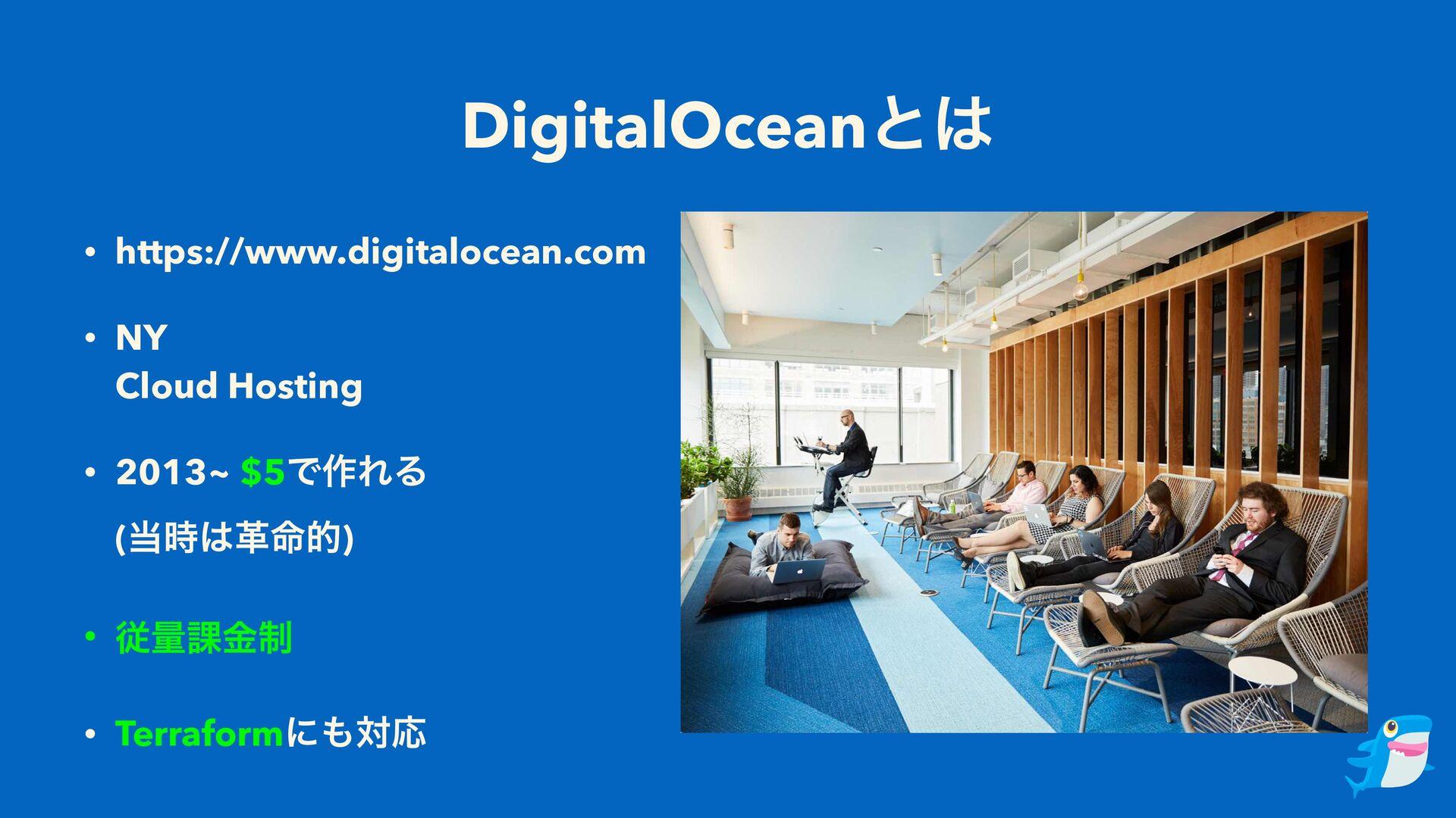 DigitalOceanͱ • https://www.digitalocean.com •...