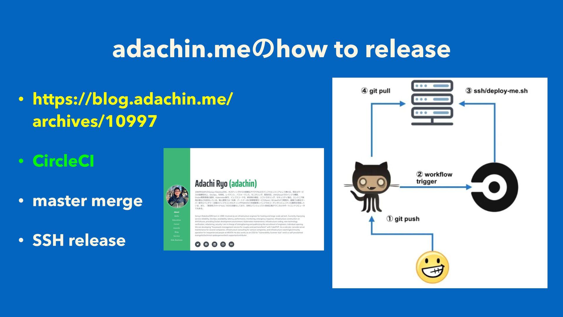 adachin.meͷhow to release • https://blog.adachi...