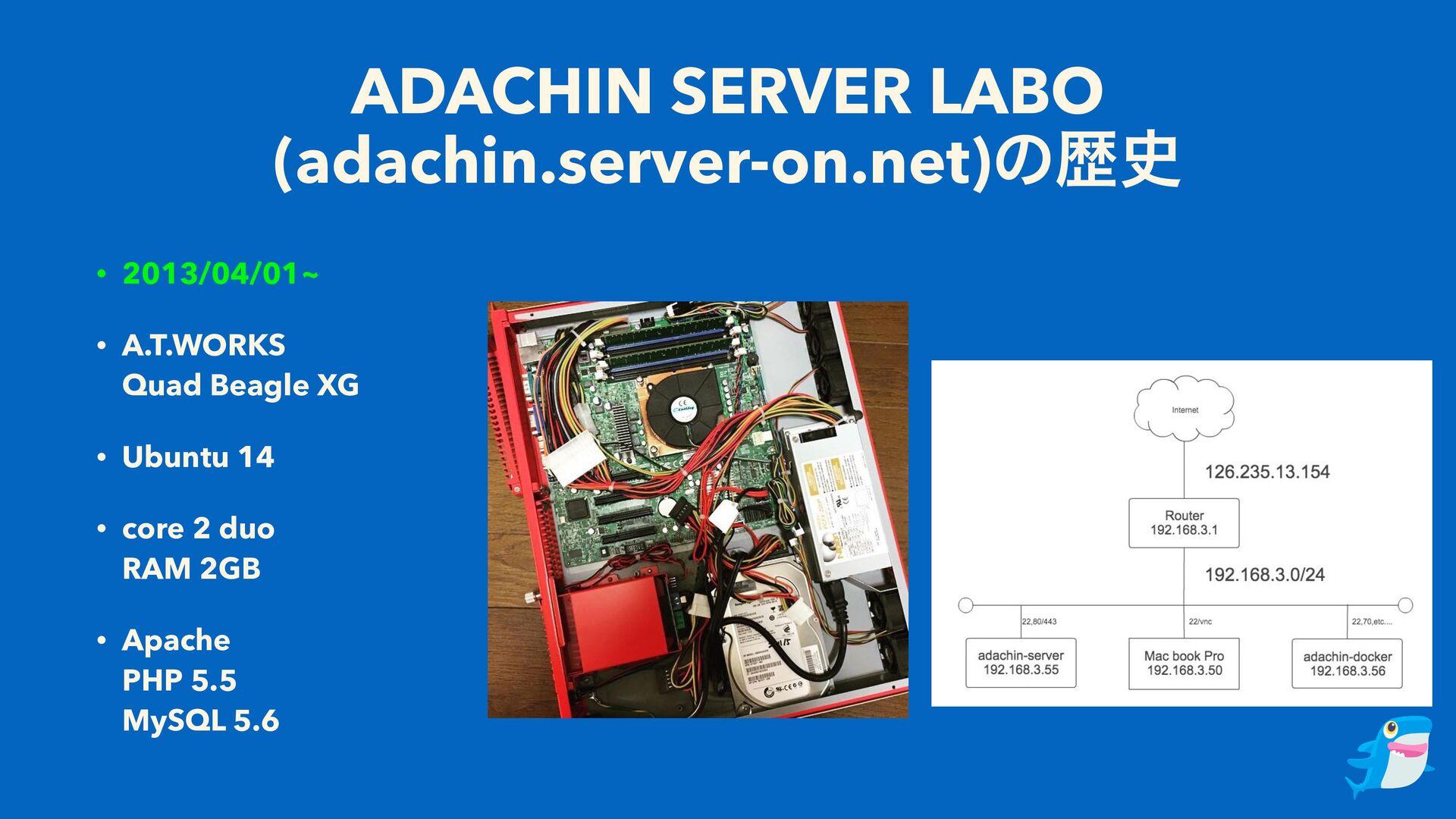 ADACHIN SERVER LABO (adachin.server-on.net)ͷྺ ...