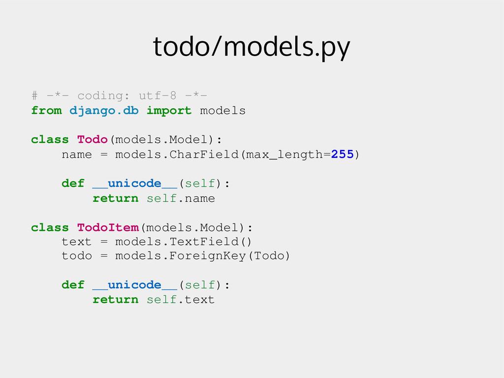 todo/models.py # * coding: utf8 * from dja...