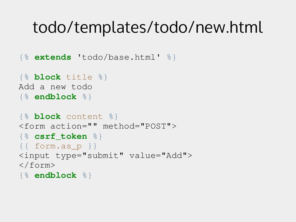 todo/templates/todo/new.html {% extends 'todo/b...