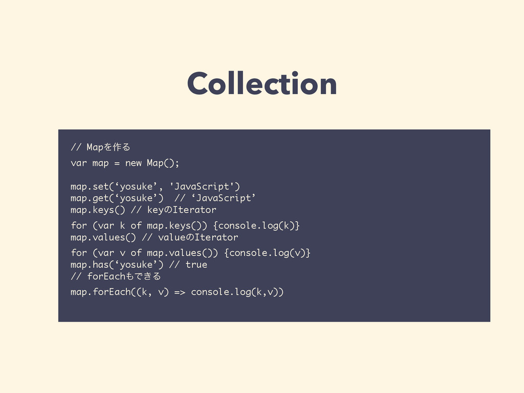Collection // MapΛ࡞Δ var map = new Map(); map.s...