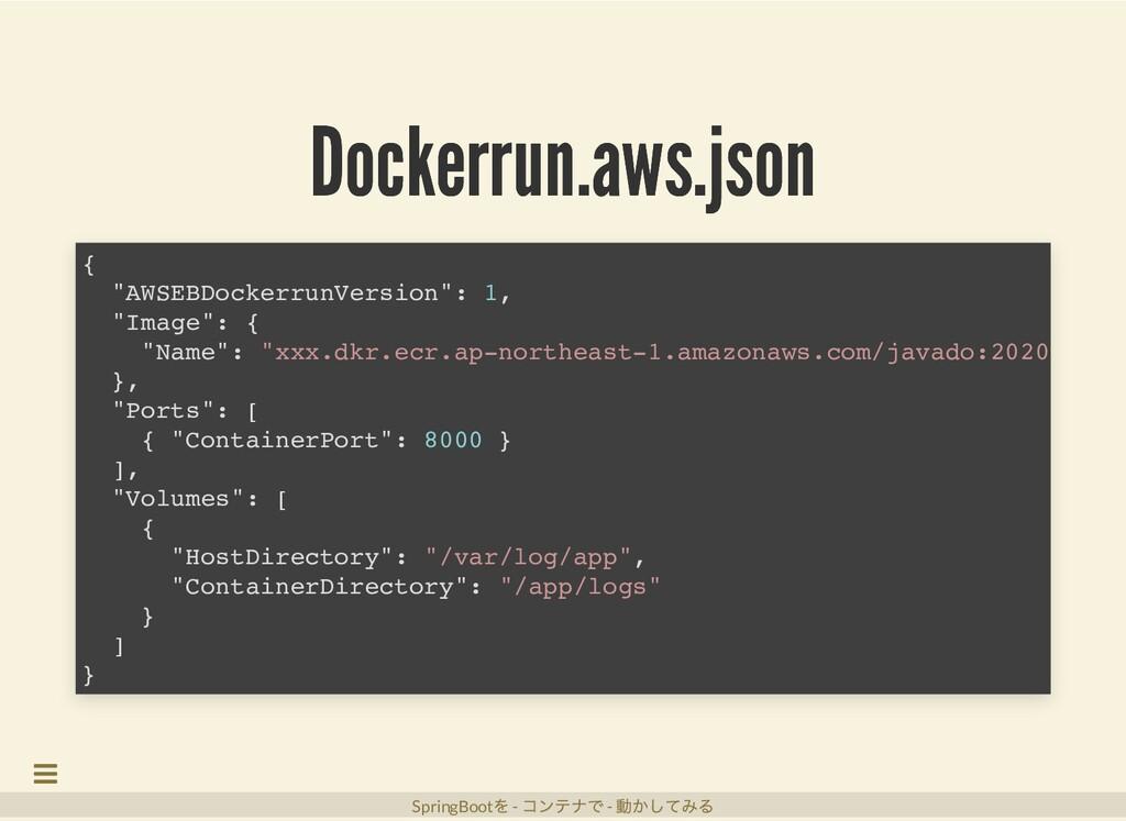 "Dockerrun.aws.json Dockerrun.aws.json { ""AWSEBD..."