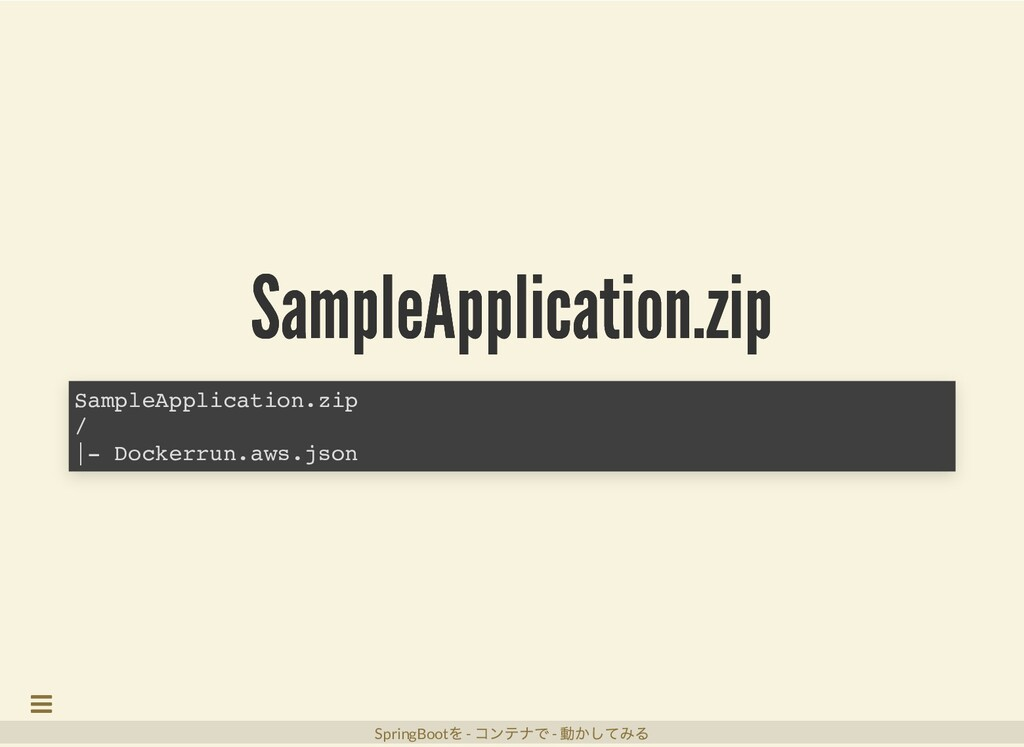 SampleApplication.zip SampleApplication.zip Sam...