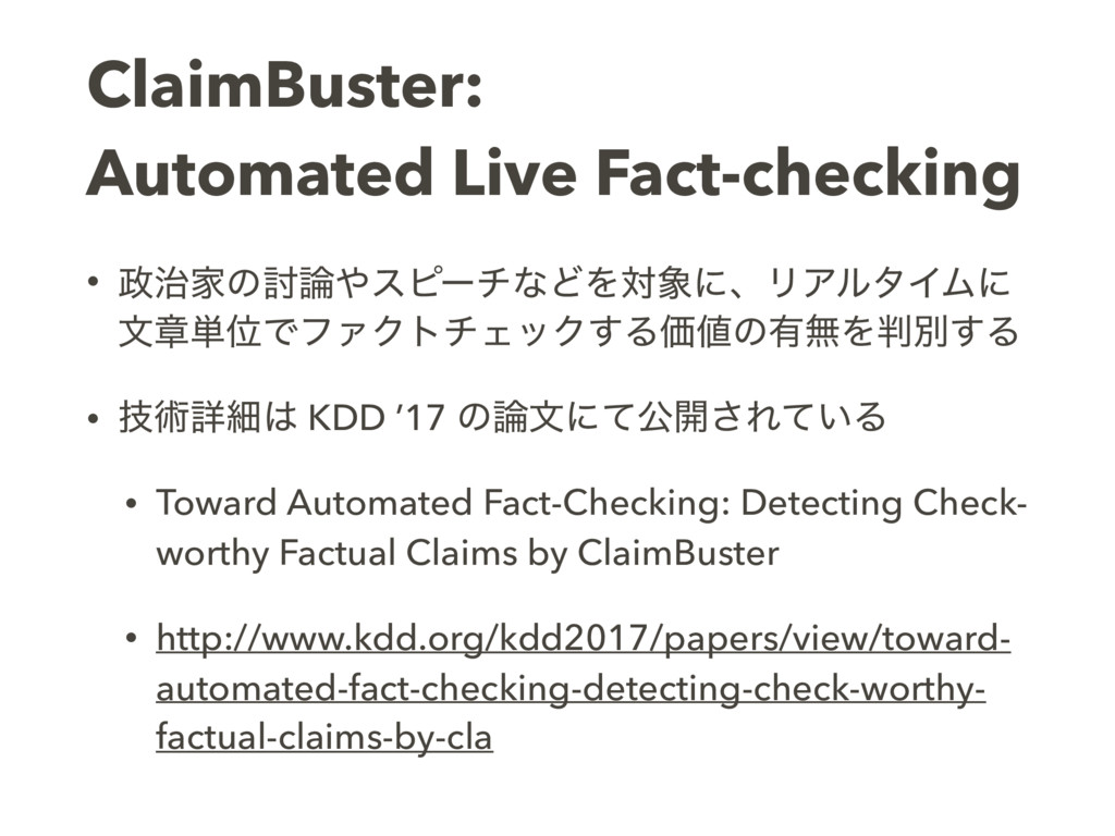 ClaimBuster:  Automated Live Fact-checking • ...