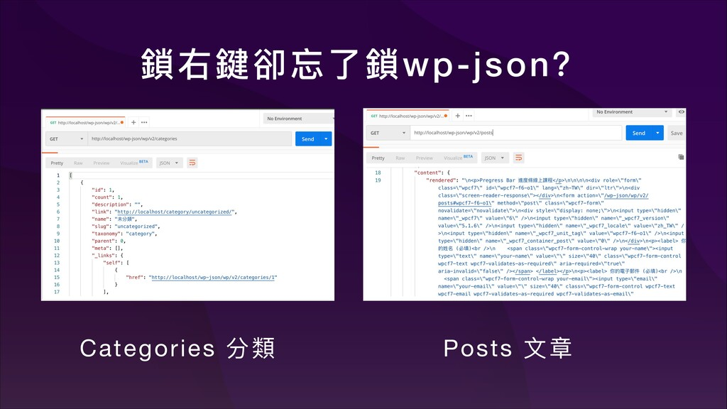 森ݦ棎㶴ԧ森wp-jsonҘ Categories ړ气 Posts ᒍ