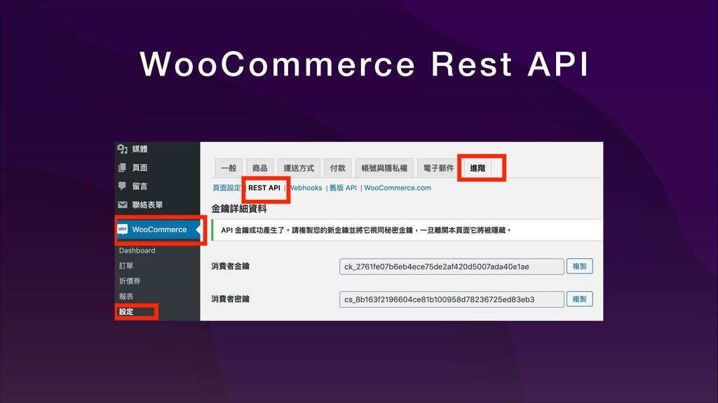 WooCommerce Rest API