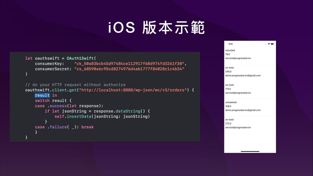iOS ᇇᐏ塅