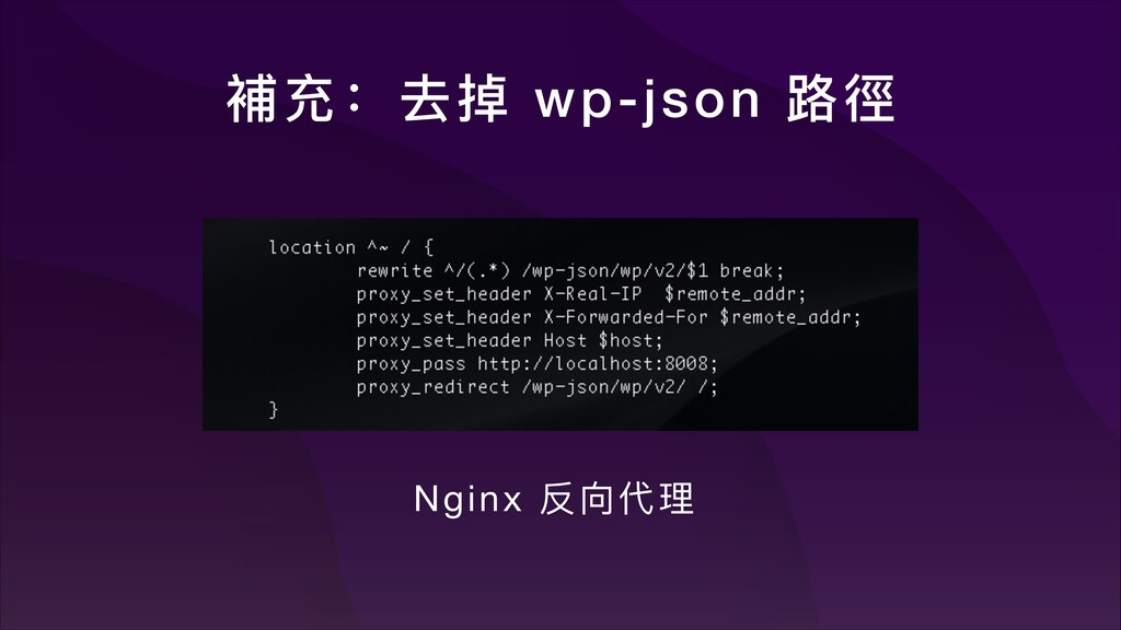 愆꧌ғ݄ധ wp-json ᪠䕩 Nginx ݍݻդቘ