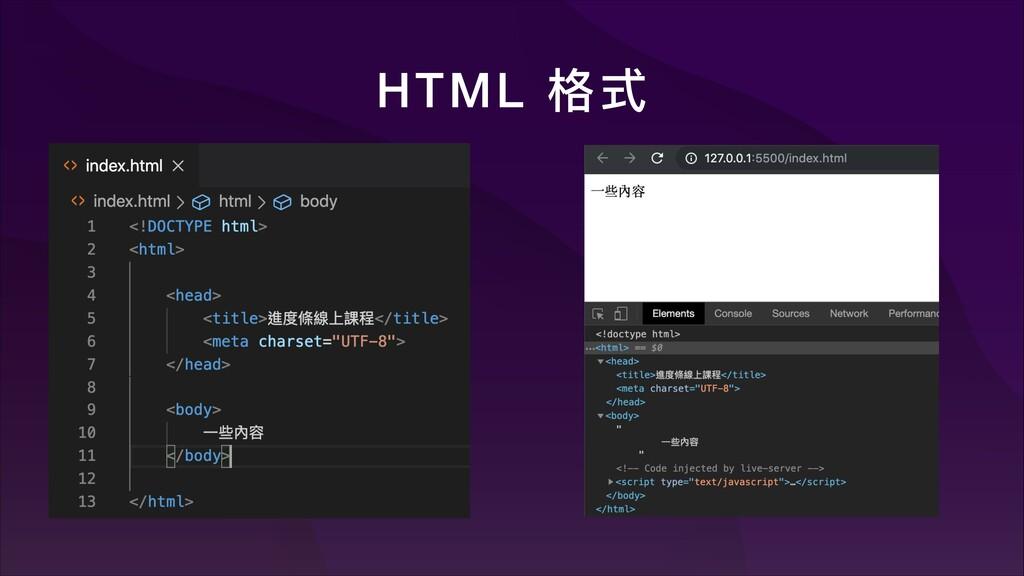 HTML ໒ୗ