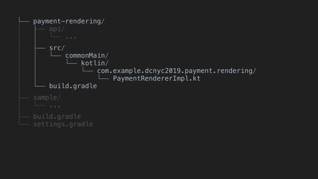 ├── payment-rendering/ │ ├── api/ │ │ └── ... │...