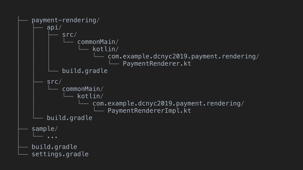 ├── payment-rendering/ │ ├── api/ │ │ ├── src/ ...
