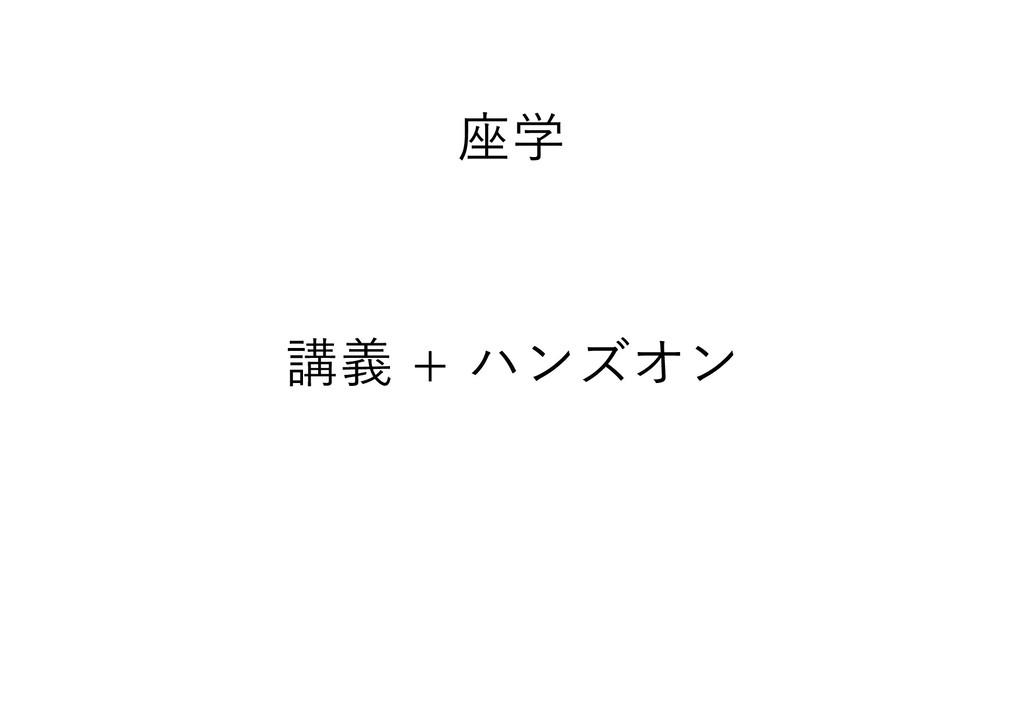 ࠲ֶ ߨٛϋϯζΦϯ